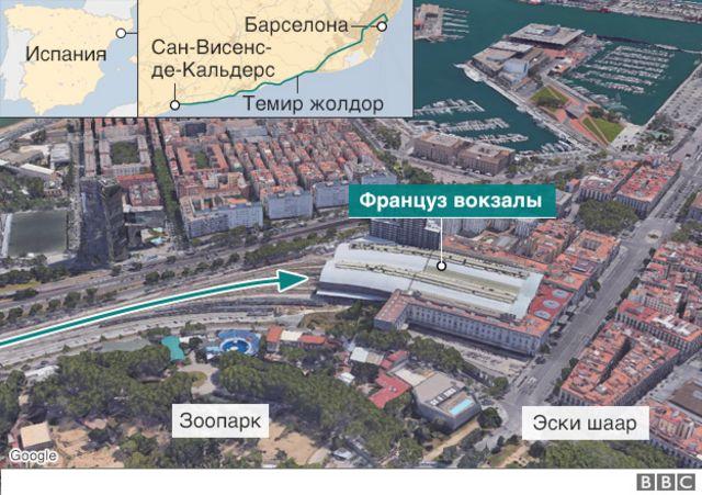 Барселона, поезд кырсыгы