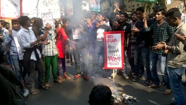 রামপাল বিদ্যুৎ কেন্দ্রের বিরুদ্ধে ঢাকায় এক হরতালের সময় সমাবেশ