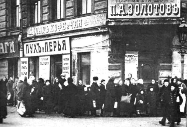 Петроград, черги за хлібом