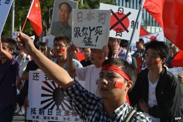 2012年9月中国で起きた反日デモ