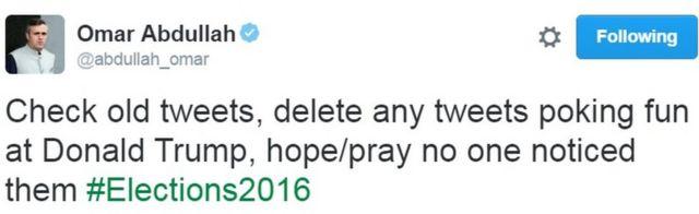 ओमर अब्दुल्ला का ट्वीट