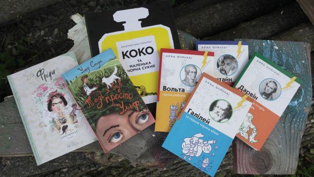 біографії для дітей українською