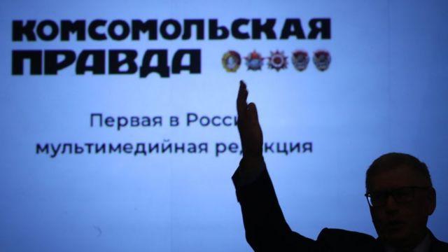 """Логотип """"Комсомолки"""""""