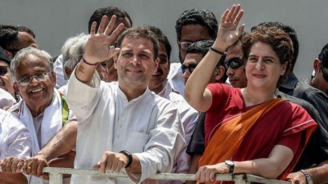 راہل گاندھی اور پرینکا گاندھی