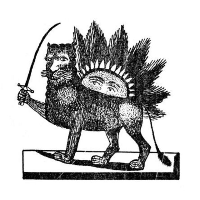 سرلوحهی ماه جمادی الاولی ۱۲۵۳ ھ.ق