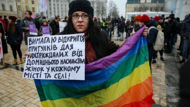 права женщин, акция