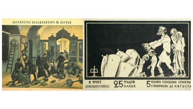 """""""Безчинства большевиков в церкви"""" и """"1 фунт церковного серебра"""""""