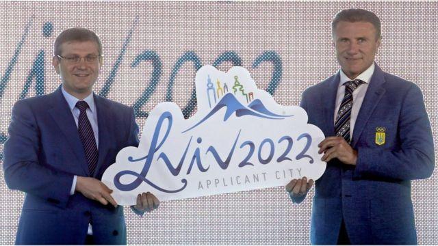 логотип Олімпіади 2022