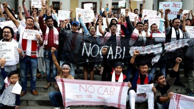 भारत में नागरिकता संशोधन क़ानून का विरोध