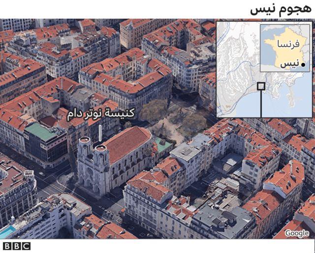 لقطة من غوغل تحدد موقع كنيسة روتردام، وفي الإطار، خريطة تحدد موقع نيس جنوبي فرنسا.