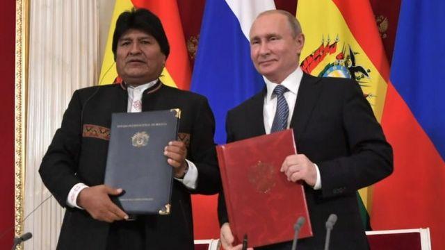 Evo y Putin