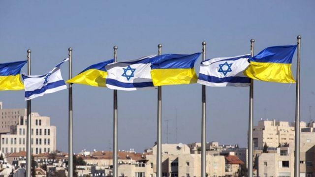 Прапори України та Ізраїлю в Єрусалимі