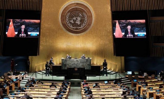 Şi Cinping BM Genel Kurulu'na video mesaj ile katıldı