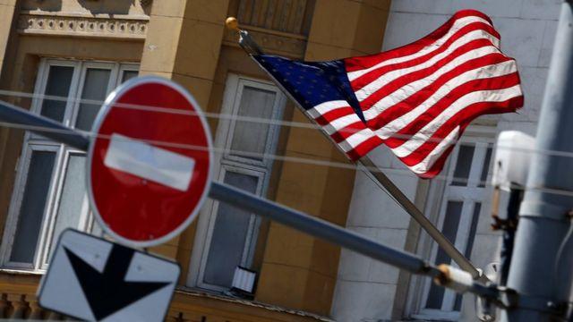 Флаг США в Москве