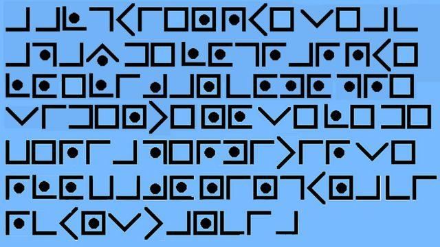 Mensaje en código francmasón