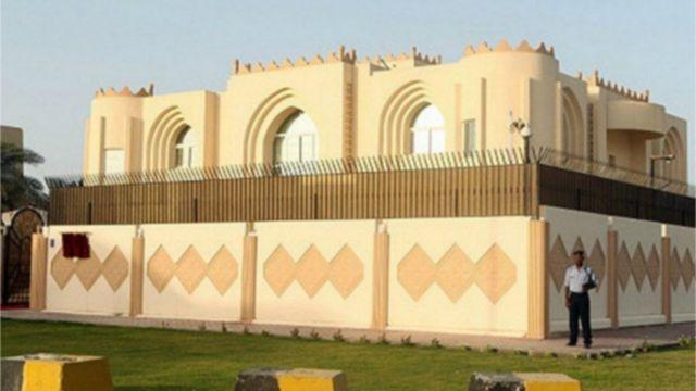 ساختمان دفتر طالبان در قطر