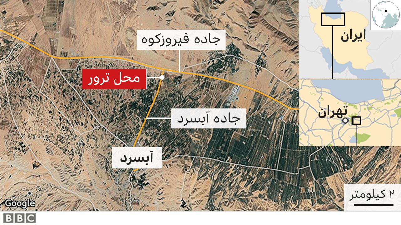 محل ترور در ایران
