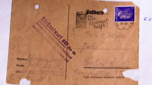 Jedna od razglednica koju je Rutin otac poslao iz Aušvica