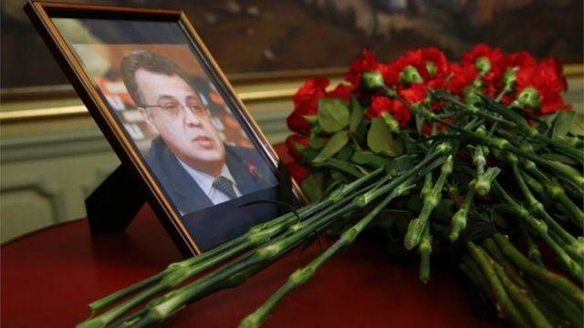 صورة السفير كارلوف