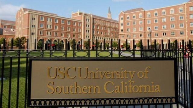 Здание университета Южной Калифорнии