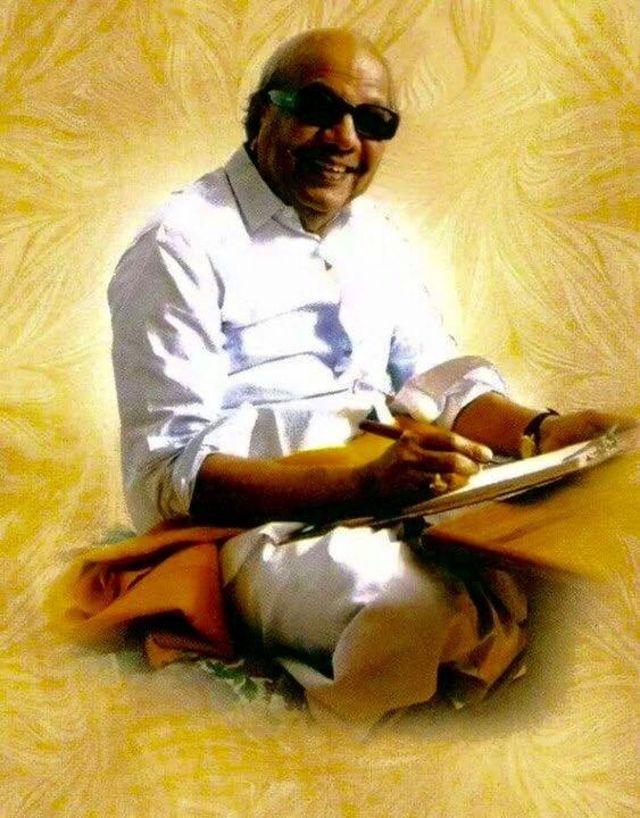 கருணாநிதி 95: சுவாரஸ்ய தகவல்கள்