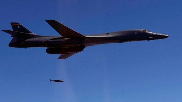 ABD bombardıman uçağı