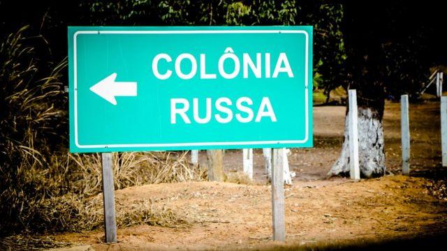 Placa indica entrada da colônia