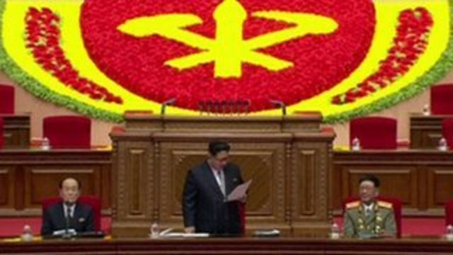 North Korean leader Kim Jong-un making speech