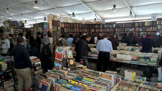 معرض القاهرة الدولي للكتاب لعام 2017