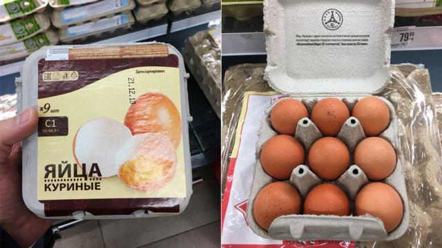9 яиц в одной упаковке