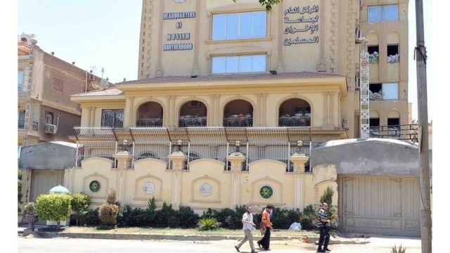 مقر الجماعة قبل حظرها في العاصمة المصرية
