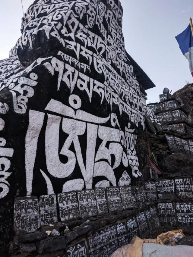 تبت کی چٹان