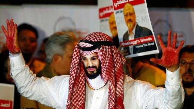 Suudi Arabistan protestosu