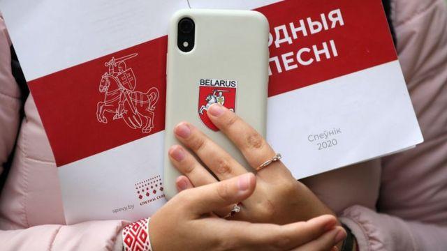 Телефон с гербом Беларуси