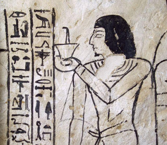 Uma imagem do Livro dos Mortos, encontrado em Abusir