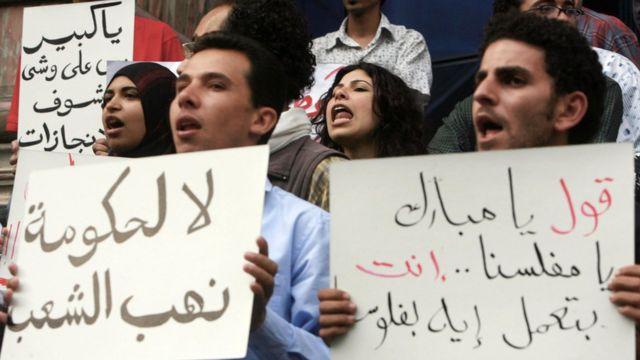 مظاهرة ضد السياسات الاقتصادية في مصر في الثامن من مارس/آذار 2018