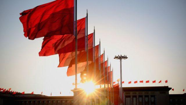 banderas chinas