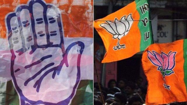 కాంగ్రెస్, బీజేపీ