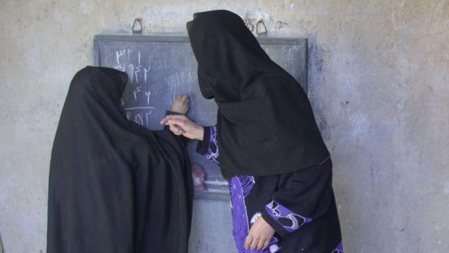 افغان نجونې