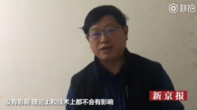 Professor Shen Hao