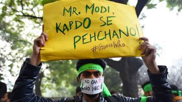 दिल्ली का जंतर-मंतर: