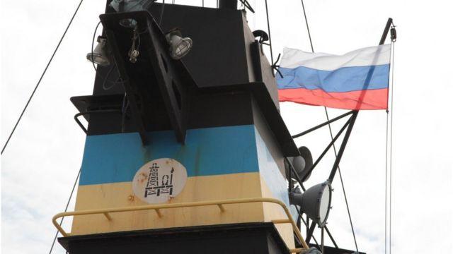"""Втрати """"Чорноморнафтогазу"""" - одні з найбільших через анексію Криму"""