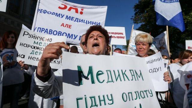 Протест медиков