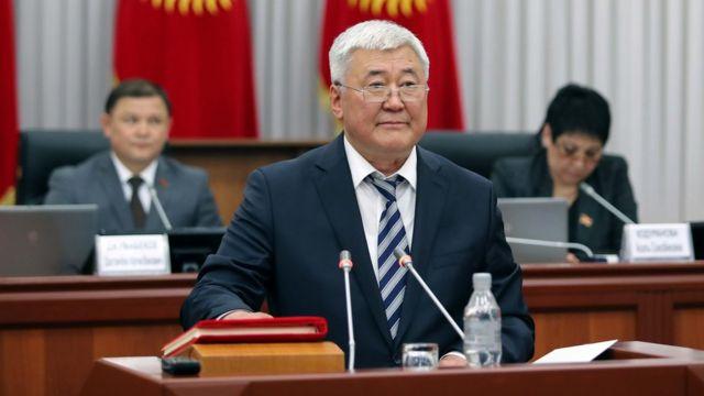 Жогорку Соттун судьялыгына өткөн Кыдык Жунушпаев