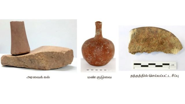 கீழடியில் வாழ்ந்த மக்கள் பயன்படுத்தியதாகக் கருதப்படும் வீட்டு உபயோகப் பொருள்கள்.