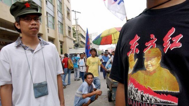 菲律宾左翼运动