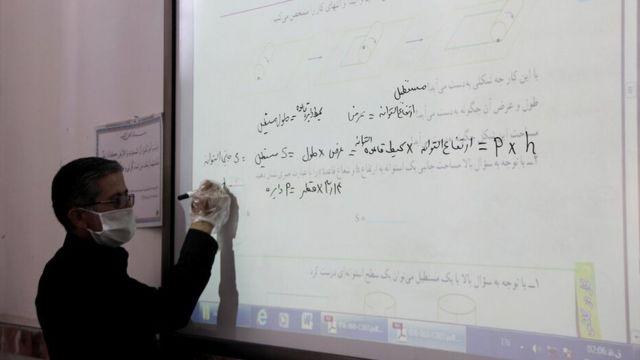 بحران معیشت معلمان در ایران یکی از مهمترین مشکلات حوزه آموزش در کشور است
