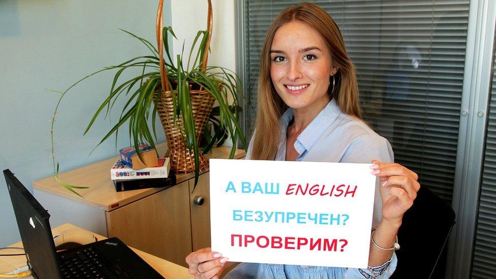 """Английский язык: тесты """"Проверь себя"""" с ответами - Девушка с табличкой """"А ваш English безупречен? Проверим?"""" / Уроки английского, видео, аудио, викторины BBC Learning English, лайфхаки звезд, мультфильмы"""
