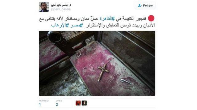 تفجير الكاتدرائية المرقسية في القاهرة