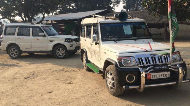 वंशीधर बौद्ध की चुनाव प्रचार गाड़ियां